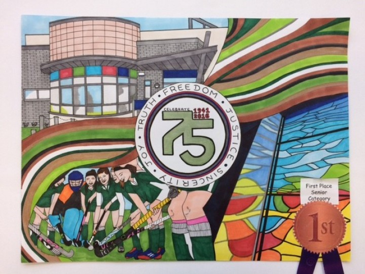 75th Anniversary Art Competition Winners